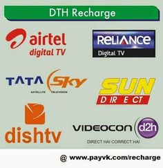 JaldiRecharge in Mumbai provides easy and instant online recharge services like Prepaid mobile phones, DTH (Direct To Home) and Prepaid Data Card. By doing online recharge here, you will be remunerated by discounted coupons.
