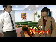 ちょっと!グリーンロード 第3話 オミプロシットコムドラマ