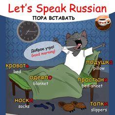 Let's speak Russian