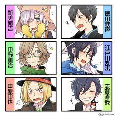 がーと@ふかふかのあんまん(@sokarakara)さん | Twitter Bungo Stray Dogs, Alchemist, Handsome Boys, Anime Guys, Comics, My Love, Illustration, Amor, Pretty Boys