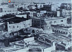 Fotos de Tampico, Tamaulipas, México: Marines sobre Tampico durante la inundacion de 1955