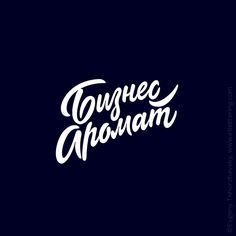 Awesomething Calligraphy & Lettering logos, Summer'14 on Behance