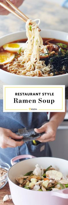 How To Make Homemade Restaurant Quality Ramen. Recipes for this authentic japanese chicken soup recipe are surprisingly easy and healthy. Here's how to make it from scratch with chicken wings, scallions, carrots, garlic, ginger, shiitake mushrooms, kombu or seaweed, soy sauce, mirin, eggs, noodles, menma, nori, chili or sesame oil. Serve with shrimp, beef, pork, etc.