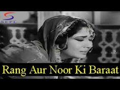 Rang Aur Noor Ki Baraat Kise Pesh Karoon - Mohammed Rafi - GAZAL - Sunil...