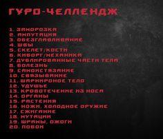 челленджи для художников: 13 тыс изображений найдено в Яндекс.Картинках