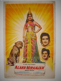#50s #bollywood #poster