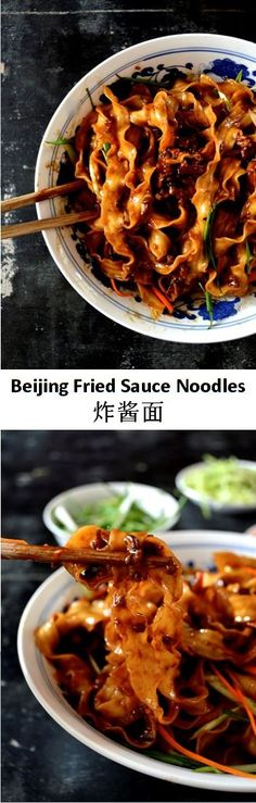"""Zha Jiang Mian (炸酱面), or """"Fried Sauce Noodles"""" is so famous in China that the mere mention of it makes people think of Beijing where it's sold everywhere! Asian Noodle Recipes, Asian Recipes, Ethnic Recipes, Chinese Recipes, Mexican Recipes, Asian Noodles, Zuchinni Noodles, Buckwheat Noodles, Vegetables"""