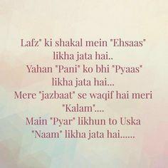 Follow @hajirkhan777 😍💖😘😇⚃😇⚃💖 Love Shayari Romantic, Romantic Quotes, Piyush Mishra Quotes, People Quotes, Sad Quotes, Hindi Quotes, Lyric Quotes, Famous Qoutes, Quotations