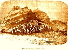 Sis, Capital of Armenian Cilicia
