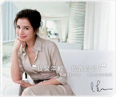 Cherie Chung for reenex