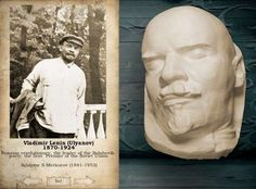 death mask of Vladimir Lenin