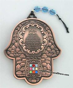 Gorgeous Home Blessing Hamsa.  I want it!