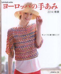 Let's Knit Series № 80399 2014 Crochet Book Cover, Crochet Books, Love Crochet, Knit Crochet, Knitting Books, Loom Knitting, Hand Knitting, Knitting Magazine, Crochet Magazine