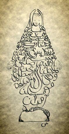 A beautiful hail mary in arabic artwork