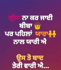 Luv uh yaaro 😙😍👬👬 Punjabi Status, Punjabi Quotes, Swag, Ads, Club, Style
