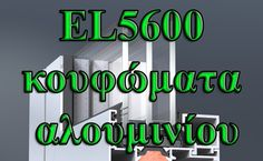 <p>Σε+αυτό+το+άρθρο+σας+παρουσιάζουμε+κουφώματα+αλουμινίου+της+εταιρείας+ELVIAL.+Πρόκειται+για+το+σύστημα+EL5600+που+είναι+θερμομονωτικό.+Αποτελεί+ένα+από+τα+πιο+κορυφαία+κουφώματα+που+κυκλοφορούν+στην+αγορά.+Κουφώματα+EL5600+Το+EL5600+είναι+μία+εξαιρετική+επιλογή,+που+συνιστάται+ανεπιφύλακτα+για+την+αγορά+του.+Τι+το+κάνει+όμως+τόσο+…</p>