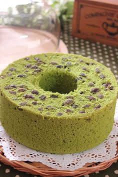 Matcha Cake with Kuromame Black Soybeans 抹茶黒豆シフォン