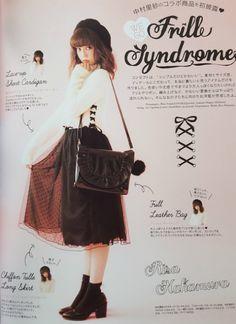 larme-kei:  Larme 13Frill Syndrome