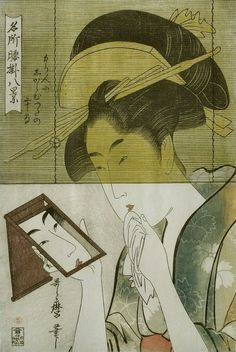 Kitagawa Utamaro, Woman with Mirror (circa 1797)