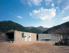 Embedded house, Byoung soo cho, Bcho architects, south korea, unique, contemporary design, cost effective architecture