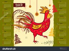 Calendar 2017 Chinese New Year Of The Rooster . Vector Illustration With Xmas…
