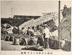 """Saltpeter in Northern Chile"", Juvenile Encyclopedia, 1932 Vol. 14 World Geography 兒童百科大辭典 第十四巻 地理篇(三) 玉川學園出版部 昭和七年"