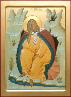 This icon of Holy Prophet Elijah is handpainted on a gessoed wooden board using egg tempera paints (ground minerals, precious and semiprecious stones, mixed with egg yolk). A marvellous gift for you and your loved ones, or your church. Byzantine Icons, Byzantine Art, Religious Icons, Religious Art, Paint Icon, Russian Icons, Religious Paintings, Best Icons, Icons