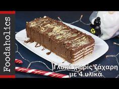 Γλυκό χωρίς ζάχαρη με 4 υλικά, χωρίς μίξερ και χωρίς κρέμα γάλακτος | Foodaholics - YouTube Tiramisu, Sugar Free, Gluten Free, Sweets, Ethnic Recipes, Desserts, Youtube, Food, Cakes