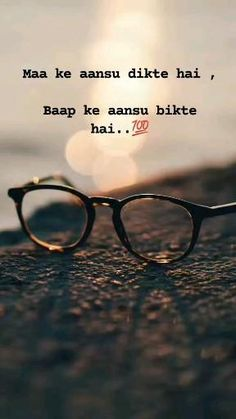 Love Songs Hindi, Song Hindi, New Rap Songs, Lonliness, Music Quotes, Cool Places To Visit, Song Lyrics, Wise Words, Profile
