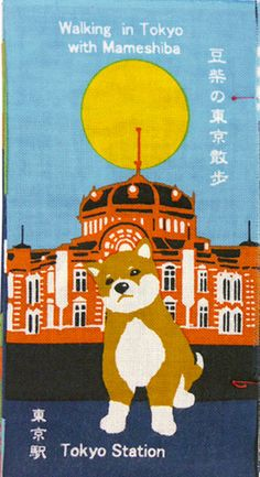 Japanese Tenugui Cotton Fabric, Kawaii Shiba Inu Dog, Mt.fuji, Hand Dyed Fabric, Animal Print Fabric, Modern Art Fabric, Home Decor, JapanLovelyCrafts