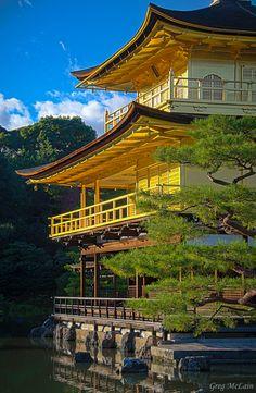 Kinkaku-ji, Yoshimitsu (1397), Kyoto (京都市), Japan (日本)