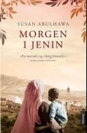 "Book cover for the greek edition of ""Mornings in Jenin"", Susan Abulhawa, Oceanos Publications."