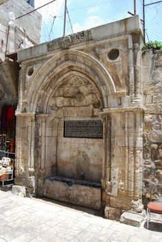 Sebil Drinking Fountain . Hagai Road . Jerusalem