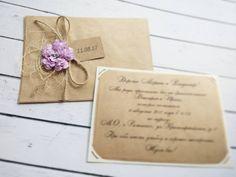 Свадебное приглашение ручной работы — Полевой цветок
