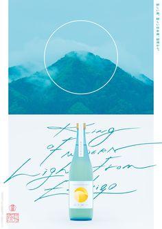 King of Modern Light Graphic - kentaro sagara Graphic Design Brochure, Food Graphic Design, Food Poster Design, Web Design, Japanese Graphic Design, Japan Design, Layout Design, Design Art, Branding Design