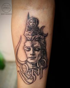 """If you have to write a fictional adventure to convey a philosophy of evil, the best person is the destroyer of evil himself, Lord Shiva. Bholenath Tattoo, Type Tattoo, Body Tattoos, Tatoos, Body Tattoo Design, Shiva Tattoo Design, Potrait Tattoo, Mahadev Tattoo, Religion Tattoos"