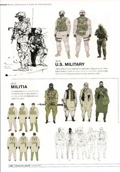 Metal Gear Solid 4 US military & regional militia Military Gear, Military History, Armor Concept, Concept Art, Character Concept, Character Art, Gear Art, Future Soldier, Metal Gear Solid