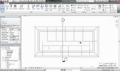 Revit Architecture 2011_ ROOFS_15_ تعليم الريفيت المعماري (+قائمة تشغيل)