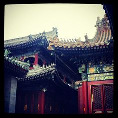 Rooves of temples in Yong He Gong, Tibetan Buddhist temple, Beijing