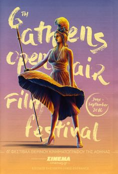 6th Athens Open Air Film Festival (2016)