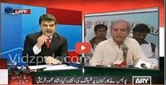 @mubashir_luqman reply to Javaid Hashmi on his allegations