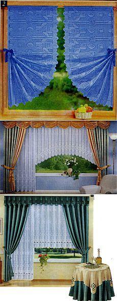 Cortinas - modelos sencillos! Se puede hacer sin necesidad de conocimientos especiales en la fabricación de cortinas. Estos modelos son accesibles para cualquier caso curtain`s novato! .. // Decorar ventanas