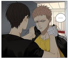 19 days-Old xian (~^3^~)