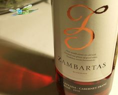 On of the best on the island, not only this year, but for the past 3-4 years. Vintage 2011 of this wine, which is the flagship of Zambartas Wineries - Wine Cyprus