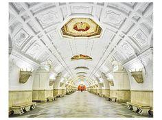 Москва, станция метро Белорусская.