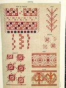Costumul Romanesc - Румынский нар.. Folk Embroidery, Traditional, Romania, Decor, Beauty, Folklore, Decoration, Decorating, Beauty Illustration