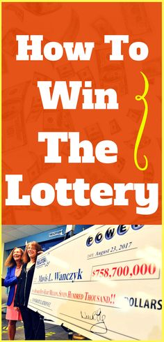 How to Win the Lottery - 7 Time Lottery Winner Reveals His Secrets. His method is working for more than 14000 users per year to make money. Click the pin to know more >>> Lottery Tips, Lottery Winner, Winning The Lottery, Lottery Tickets, Online Jobs For Teens, Online Jobs From Home, Work From Home Jobs, Earn Money From Home, Earn Money Online