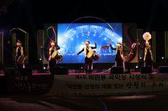 http://blog.sancheong.go.kr/blogsc
