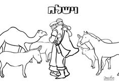 27 Best פרשת שבוע Images Jewish Art Coloring Pages Art