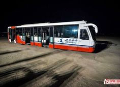 Air Koryo Airport Transfer Bus